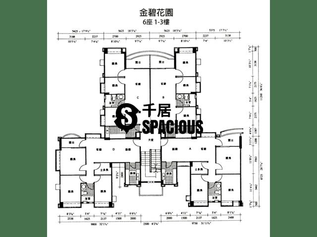 Yuen Long - THE ELDORADO Floor Plan 11