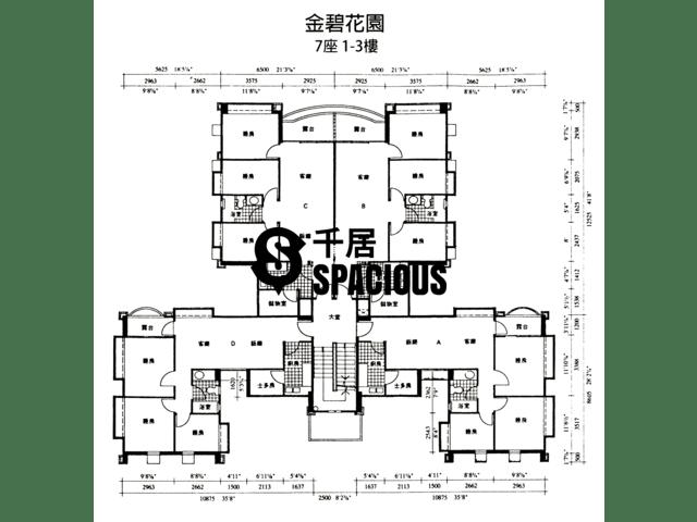 Yuen Long - THE ELDORADO Floor Plan 08
