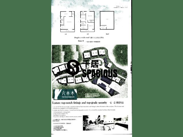 Shek Kong - THE SCENICWOODS Floor Plan 02