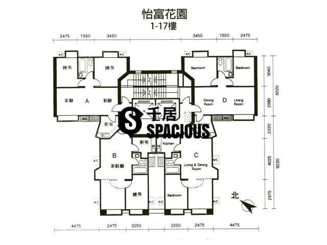 Ngau Chi Wan - Wealth Garden Floor Plan 03