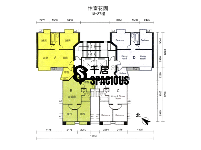 Ngau Chi Wan - Wealth Garden Floor Plan 02