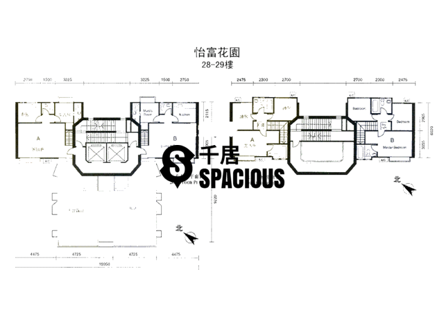 Ngau Chi Wan - Wealth Garden Floor Plan 04
