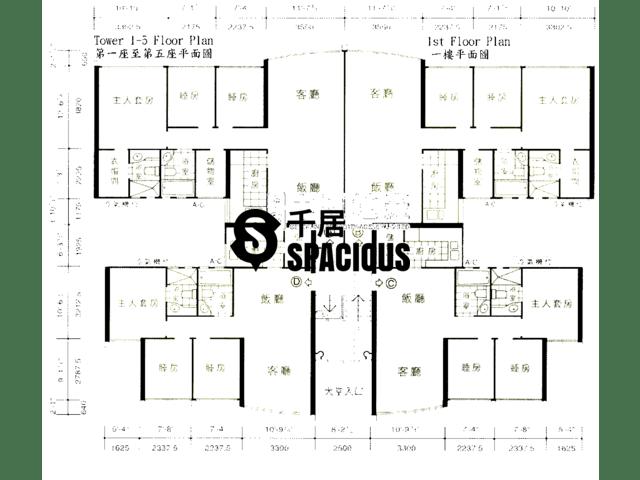 Yuen Long - Evergreen Place Floor Plan 07