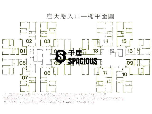 Kowloon Bay - Telford Gardens Floor Plan 04