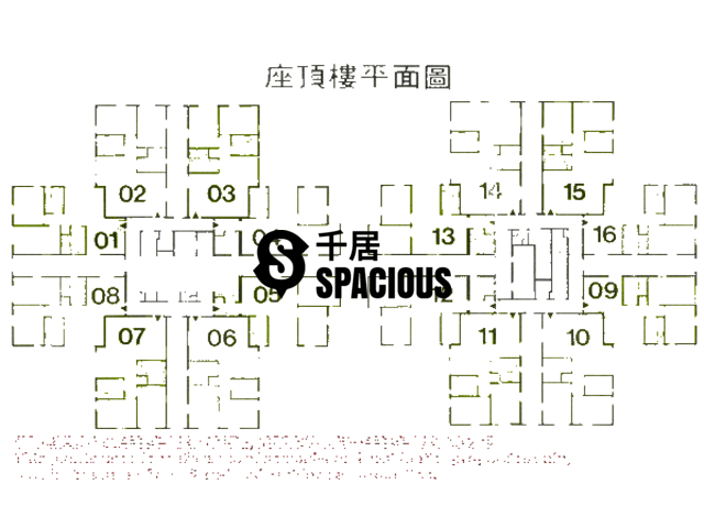 Kowloon Bay - Telford Gardens Floor Plan 03