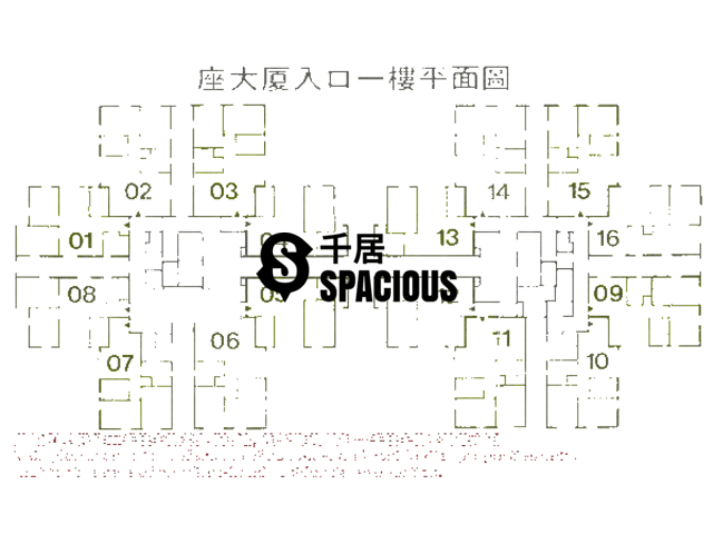 Kowloon Bay - Telford Gardens Floor Plan 11