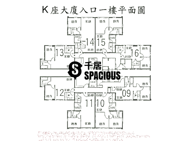Kowloon Bay - Telford Gardens Floor Plan 13