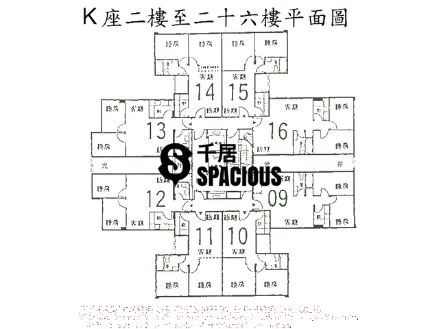 Kowloon Bay - Telford Gardens Floor Plan 12