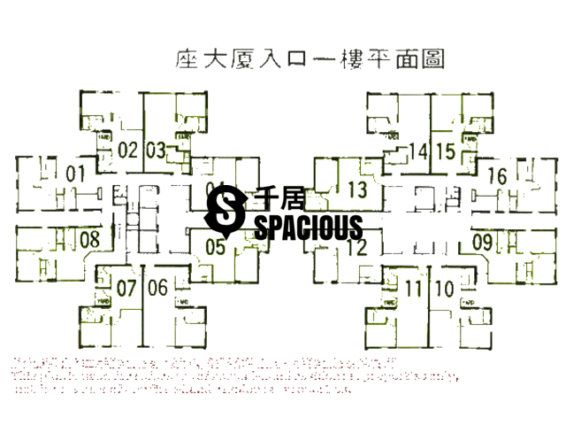 Kowloon Bay - Telford Gardens Floor Plan 02