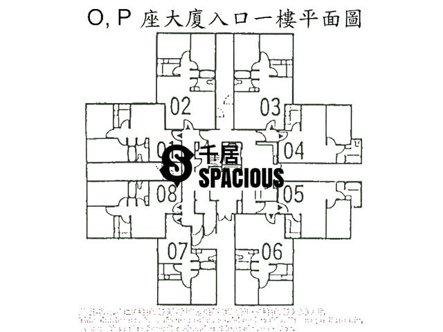 Kowloon Bay - Telford Gardens Floor Plan 17