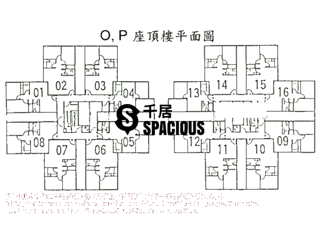 Kowloon Bay - Telford Gardens Floor Plan 14