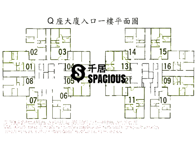 Kowloon Bay - Telford Gardens Floor Plan 16