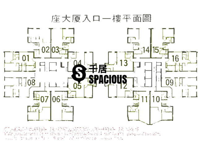 Kowloon Bay - Telford Gardens Floor Plan 09