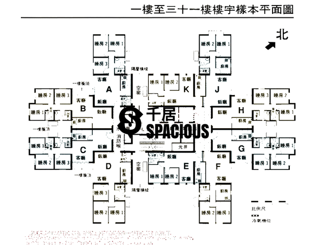Chai Wan - Lok Hin Terrace Floor Plan 05