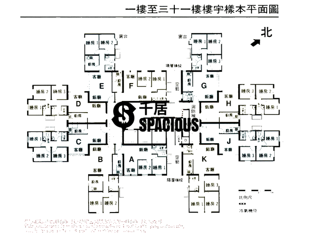 Chai Wan - Lok Hin Terrace Floor Plan 03