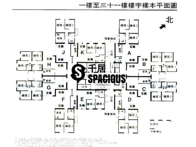 Chai Wan - Lok Hin Terrace Floor Plan 04