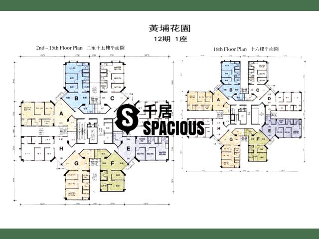 Whampoa Garden - Whampoa Garden Floor Plan 37
