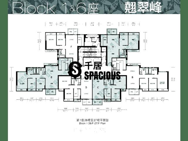 元朗 - 翹翠峰 平面圖 02