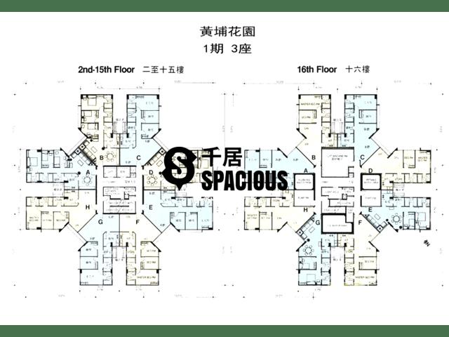 Whampoa Garden - Whampoa Garden Floor Plan 48