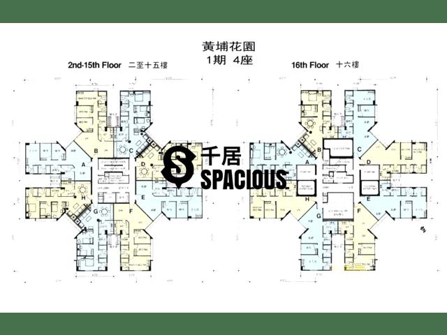 Whampoa Garden - Whampoa Garden Floor Plan 39