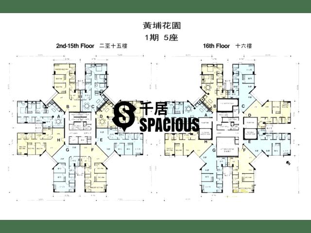 Whampoa Garden - Whampoa Garden Floor Plan 77