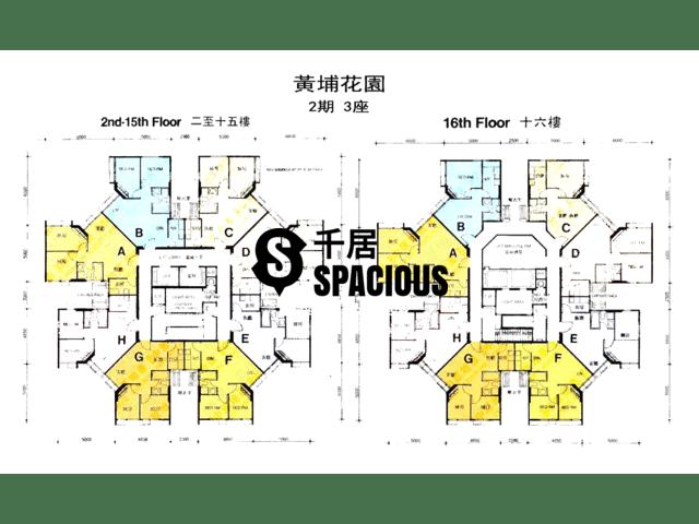 Whampoa Garden - Whampoa Garden Floor Plan 12
