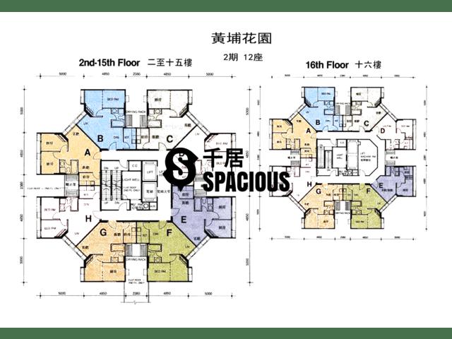 Whampoa Garden - Whampoa Garden Floor Plan 57