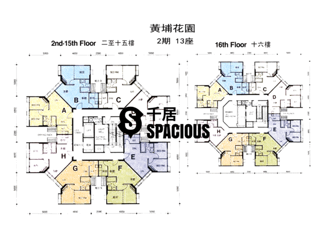 Whampoa Garden - Whampoa Garden Floor Plan 10