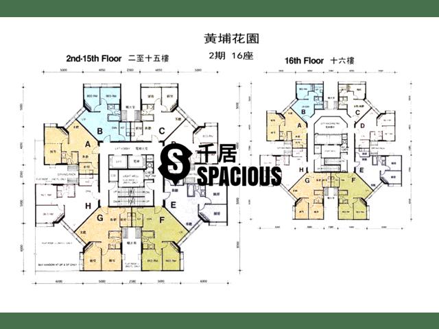Whampoa Garden - Whampoa Garden Floor Plan 91