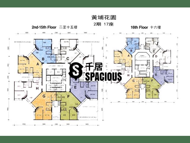 Whampoa Garden - Whampoa Garden Floor Plan 41