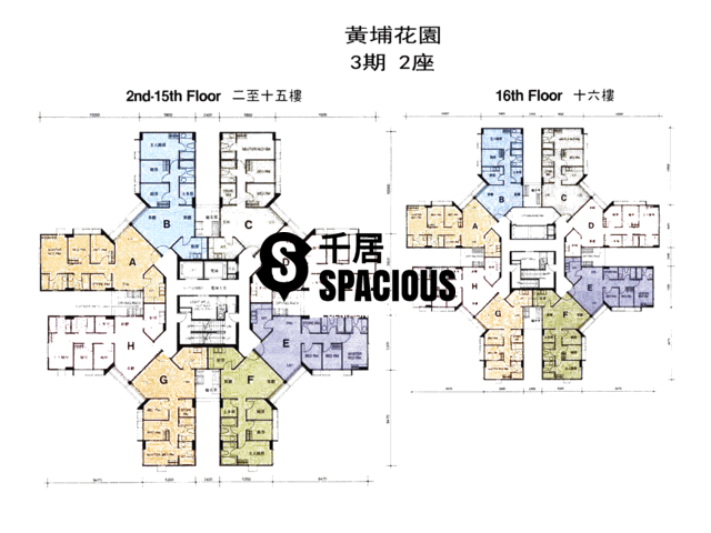 Whampoa Garden - Whampoa Garden Floor Plan 35
