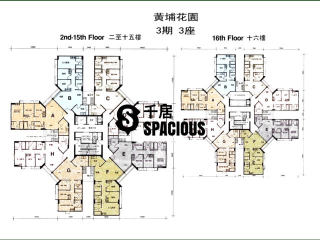 Whampoa Garden - Whampoa Garden Floor Plan 23