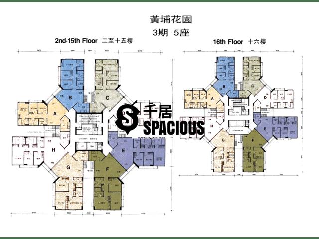 Whampoa Garden - Whampoa Garden Floor Plan 43