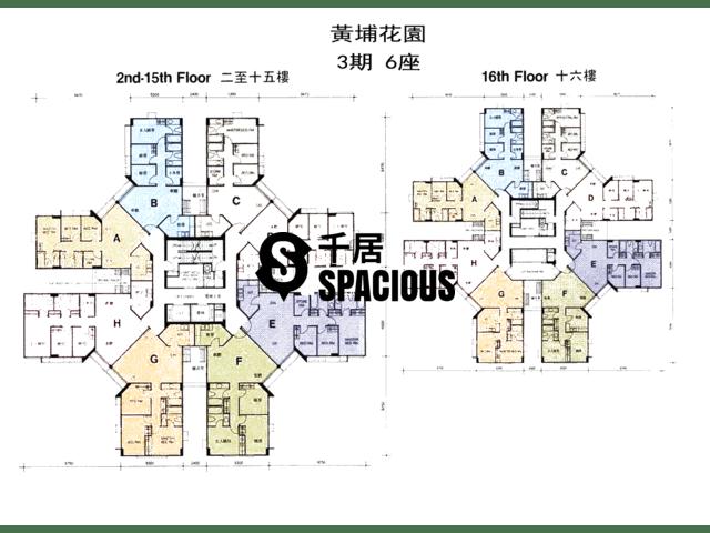 Whampoa Garden - Whampoa Garden Floor Plan 79