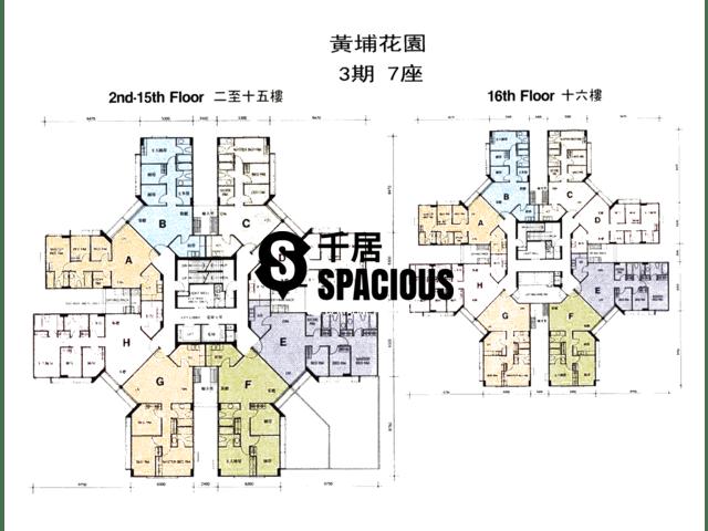 Whampoa Garden - Whampoa Garden Floor Plan 29