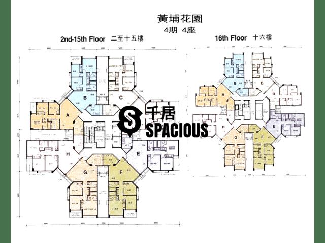 Whampoa Garden - Whampoa Garden Floor Plan 81
