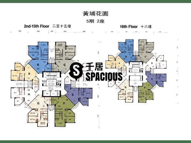 Whampoa Garden - Whampoa Garden Floor Plan 44