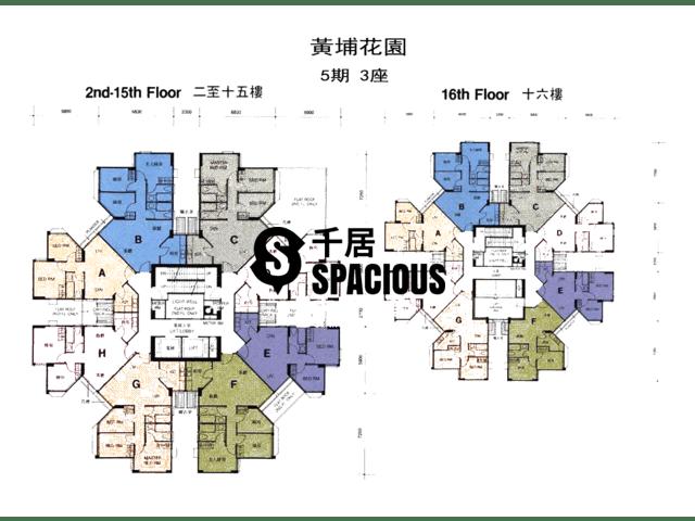 Whampoa Garden - Whampoa Garden Floor Plan 38