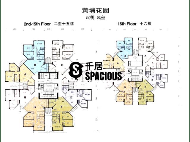 Whampoa Garden - Whampoa Garden Floor Plan 76