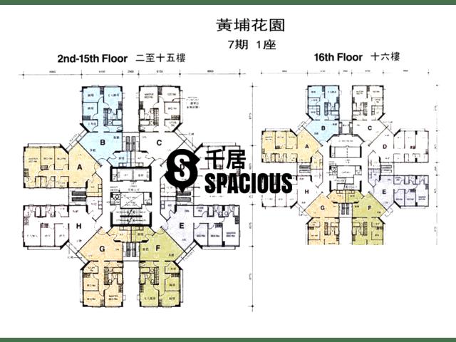 Whampoa Garden - Whampoa Garden Floor Plan 74