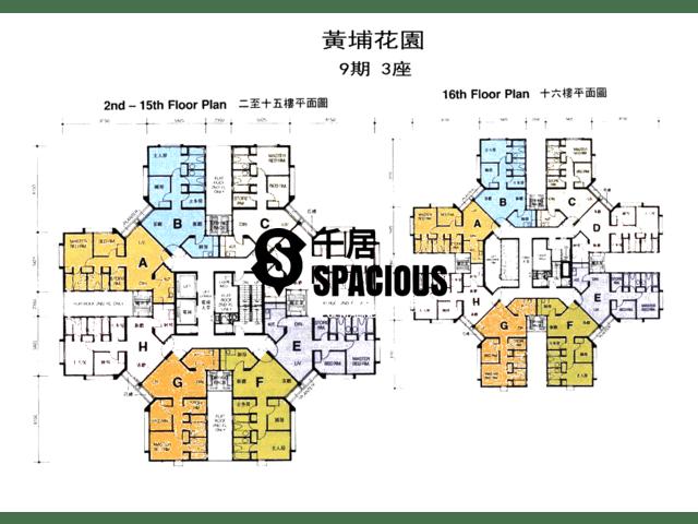 Whampoa Garden - Whampoa Garden Floor Plan 17