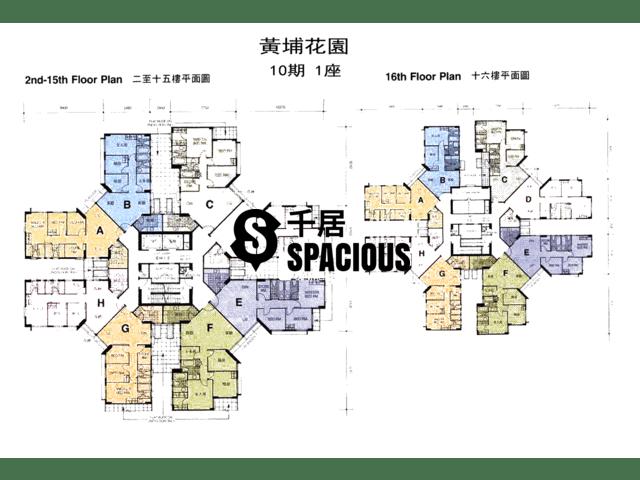 Whampoa Garden - Whampoa Garden Floor Plan 89