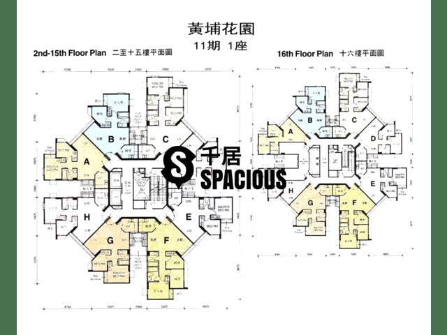 Whampoa Garden - Whampoa Garden Floor Plan 54