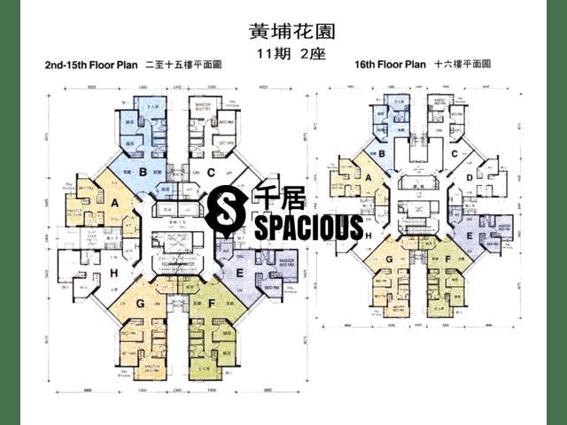 Whampoa Garden - Whampoa Garden Floor Plan 58