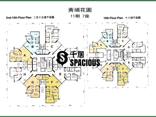 Whampoa Garden - Whampoa Garden Floor Plan 85
