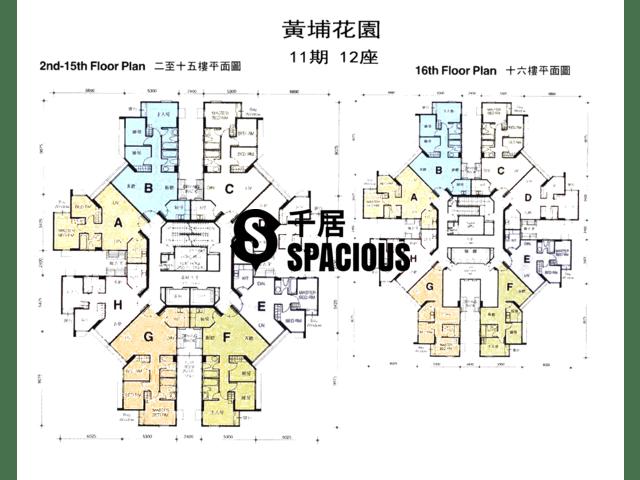 Whampoa Garden - Whampoa Garden Floor Plan 11