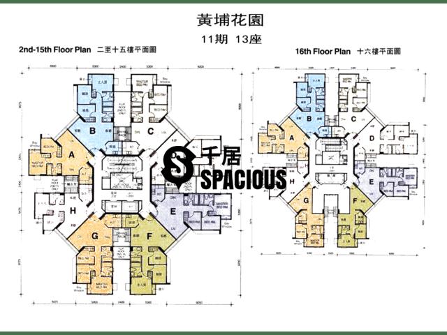 Whampoa Garden - Whampoa Garden Floor Plan 14