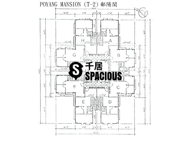 Tai Koo Shing - Taikoo Shing - Choi Tien Mansion Floor Plan 88