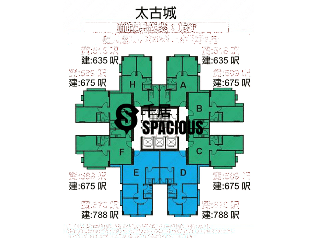 Tai Koo Shing - Taikoo Shing - Choi Tien Mansion Floor Plan 100