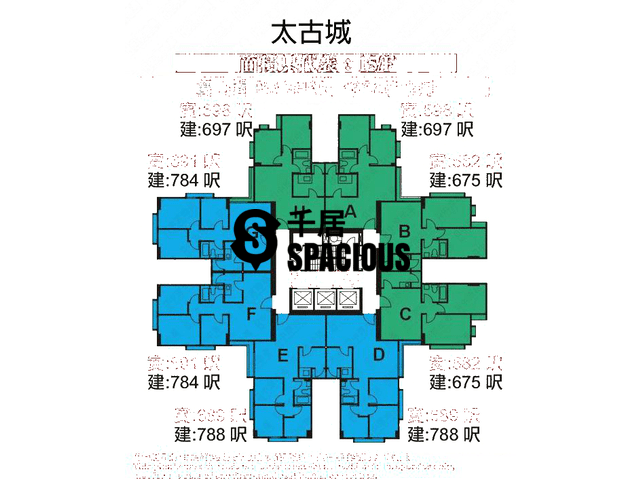 Tai Koo Shing - Taikoo Shing - Choi Tien Mansion Floor Plan 39